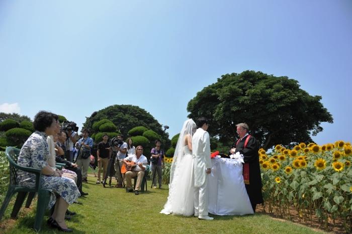 Hokkaidou Ceremony