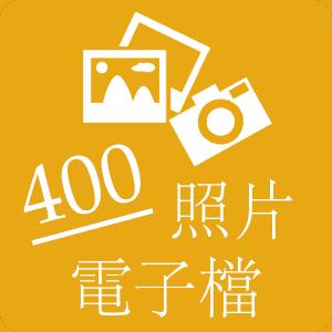 300Softcopy
