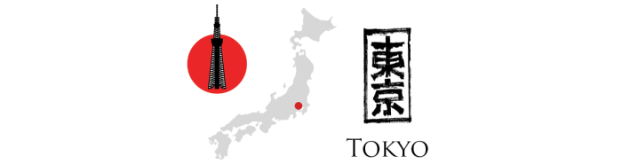 東京的照片欣賞