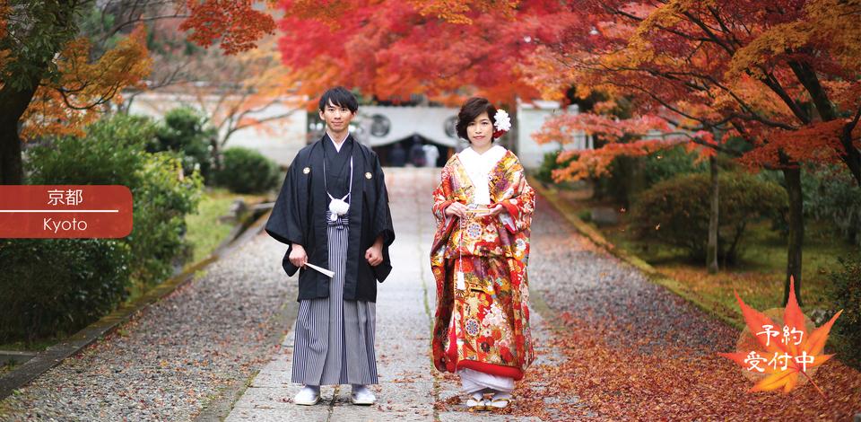 京都 秋天紅葉