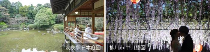 福岡拍攝景點