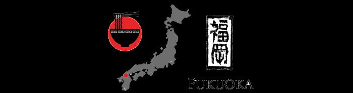 福岡的照片欣賞