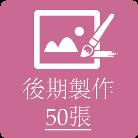 Retouch Icon_50pc