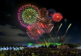 鹿児島県【2016桜島火の島祭】