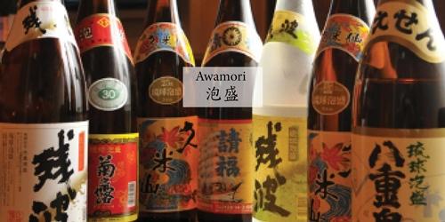 Popular local food of Okinawa