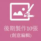 Retouch Icon_10