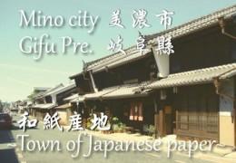 Mino-city