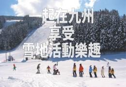 snow activities_CHI
