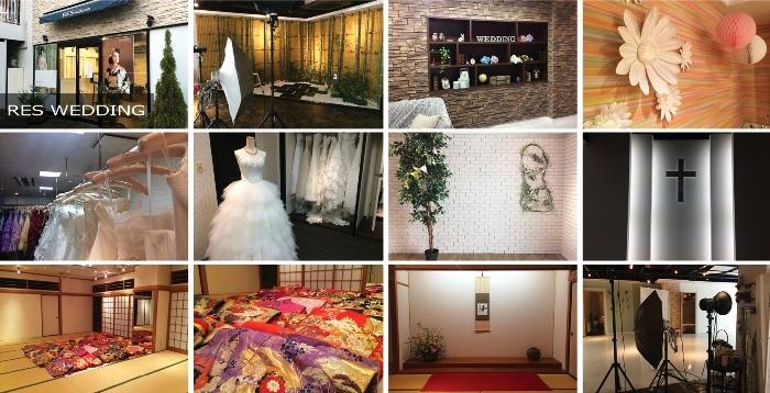 RES Wedding