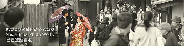 Kyoto_shiga_bpw_news