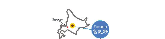富良野 Furano