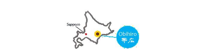 帯広市Obihiro