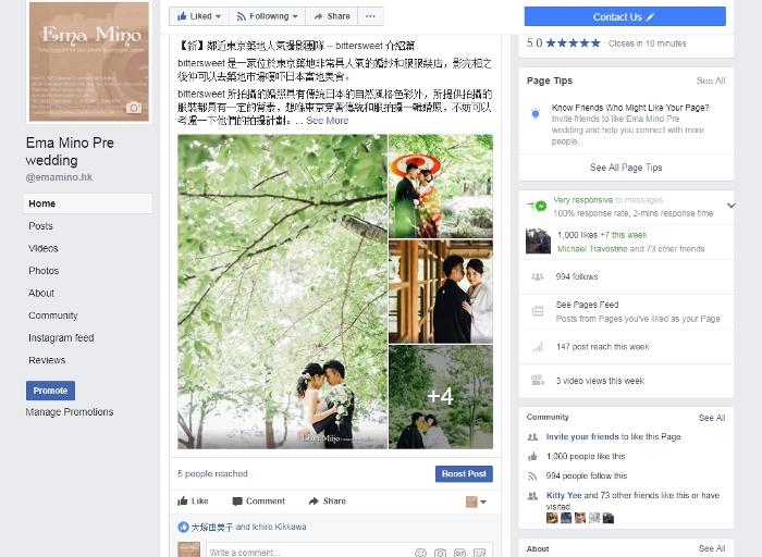 Ema Mino's facebook